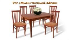 Стіл розкладний Мелітопольмеблі МІЛАН, стільниця МДФ, ноги бук, 1200(1600)*700, колір